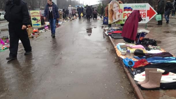 """Письмо из Луганска: война научила ценить моменты """"здесь и сейчас"""""""