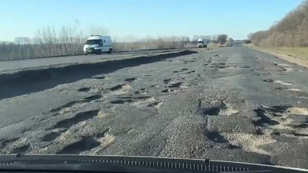 Состояние дорог Киев-Чоп и Киев-Одесса
