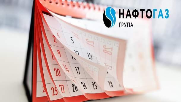 """""""Нафтогаз"""" заплатив понад мільйон гривень за дизайн і друк настінного календаря (фото)"""