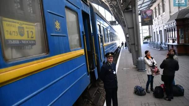 Рейси ще одного поїзда до Росії скоротили