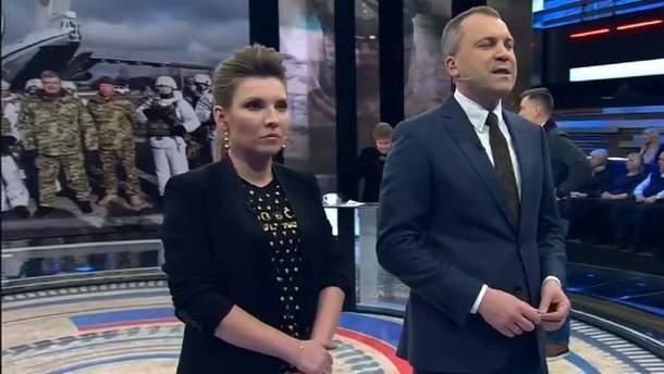 Пропагандист Попов и соведущая Ольга Скабеевая