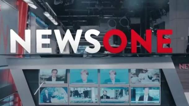 Телеканал NewsOne оштрафували