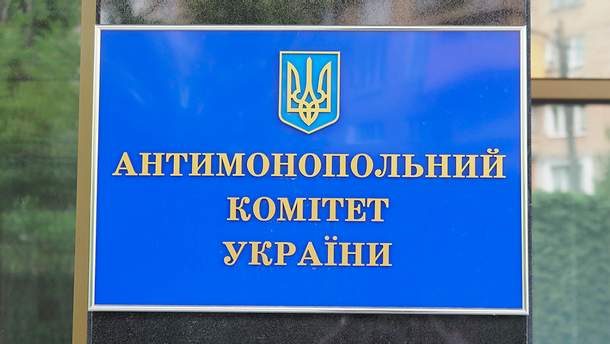 ВР ввела процедуру врегулювання заведених АМКУ справ і механізм зниження штрафів