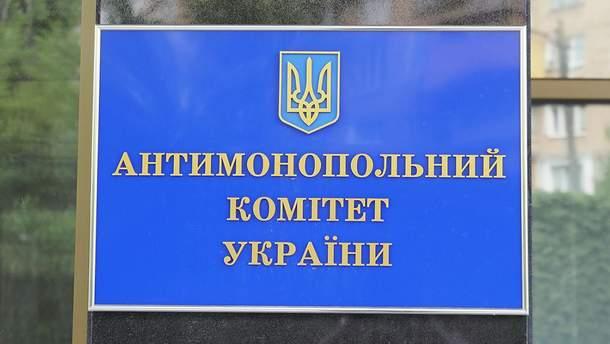 ВР ввела процедуру урегулирования заведенных АМКУ дел и механизм снижения штрафов