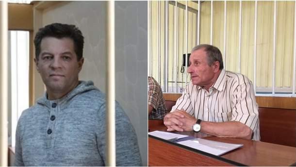 Роман Сущенко І Микола Семена
