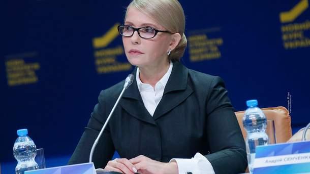 Юлия Тимошенко - биография кандидата в президенты Украины 2019
