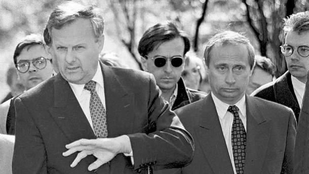 Борис Собчак і Володимир Путін