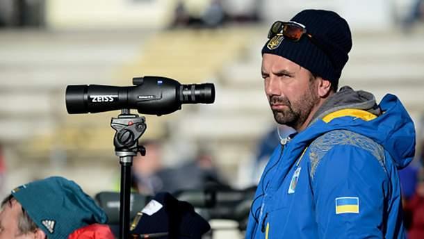 Тренер збірної України з біатлону Андрій Прокунін