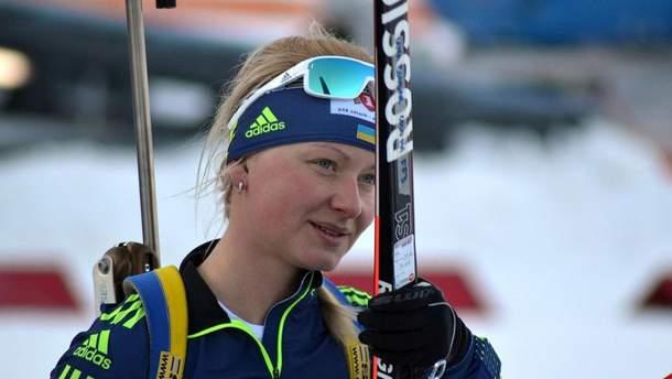 Яна Бондар