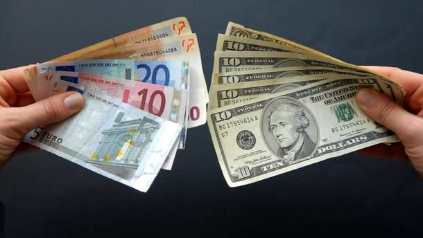 Як швидко і зручно обміняти валюту