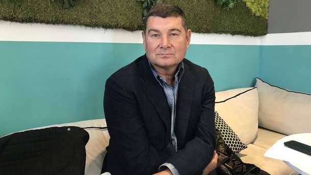 НАБУ завершило расследование дела Онищенко