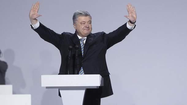 Порошенко одержал победу  суд против ВВС заклевету