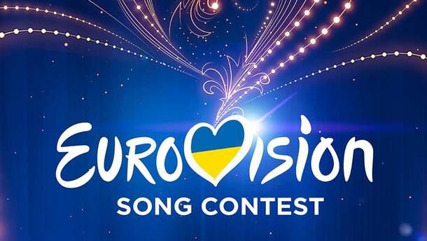 Нацотбор к Евровидению-2019: первый полуфинал