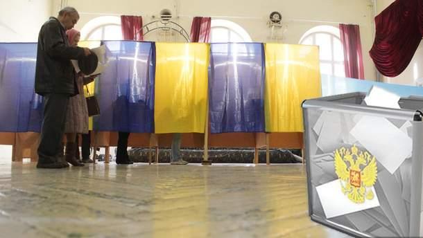 Росія та вибори в Україні: чого хочуть у Кремлі