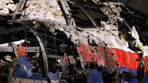 Катастрофа МН-17 в небе над Донбассом: Россия готова провести переговоры с Нидерландами