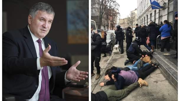 """АВаков встал на защиту полиции, которая задержала и избила участников акции """"Кто заказал Катю Гандзюк?"""