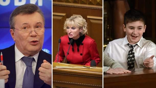 Мемы недели: жемчуг Януковича и Луценко, сон маленького Трампа