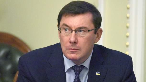 Луценко рассказал о расследовании причастности Гордеева и Рищука к убийству Гандзюк