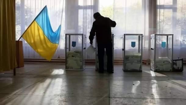 Российских наблюдателей не будет в составе ОБСЕ на выборах в Украине