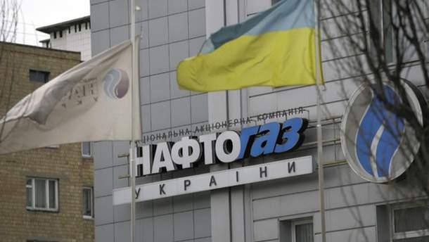 """В """"Нафтогазе"""" назвали неприемлемыми условия РФ по транзиту газа через Украину"""