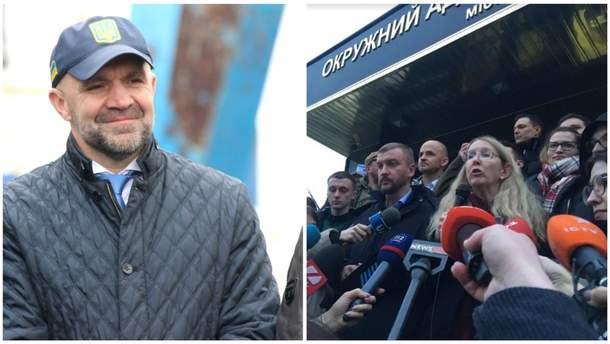 Новини України 11 лютого 2019 - новини України і світу