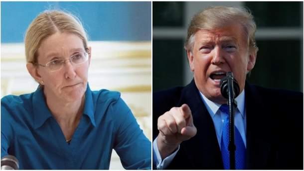 Головні новини 17 лютого: новий позов проти Супрун і Трампа висунули на Нобелівську премію