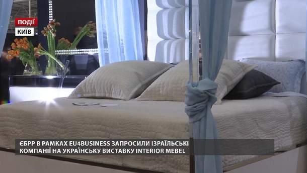 ЕБРР и EU4Business открывают украинским мебельщикам новые рынки