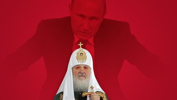 Московський патріархат має понад 11 тисяч парафій в Україні