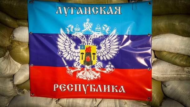 Чоловік, який допомагав окупації Луганську, відбувся умовним терміном
