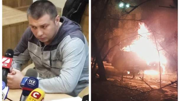 Новини України 12 лютого 2019 - новини України і світу