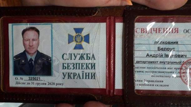 """Киевлянин на """"Буковеле"""" выдавал себя за полковника СБУ"""