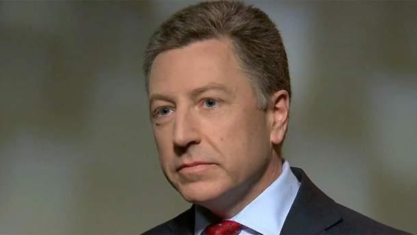 Пришло время мира в Украине, – Курт Волкер