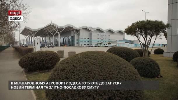 """В міжнародному аеропорту """"Одеса"""" готують до запуску новий термінал та злітно-посадкову смугу"""