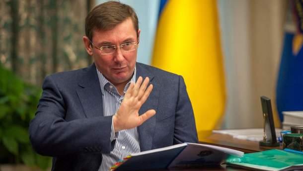 Юрій Луценко за 16 місяців так і не застосував догану щодо свого підлеглого
