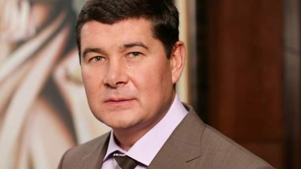 НАБУ викликало Онищенка для вручення обвинувального акту: з'явилася реакція нардепа-втікача