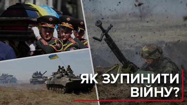 Сколько украинцев готовы идти на компромисс с Россией: инфографика
