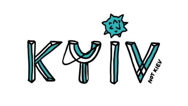 #KyivNOTKiev