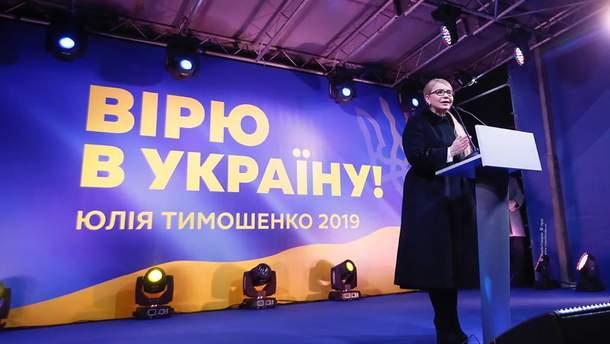 Юлія Тимошенко про Новий курс: Це план змін в інтересах звичайних людей