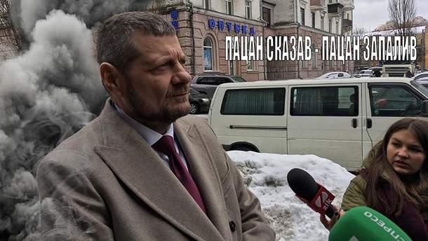 Соцмережі глузують з заяви Мосійчука про самоспалення