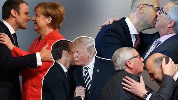 Палкі поцілунки та обійми світових лідерів та українських політиків: епічні фото вас здивують