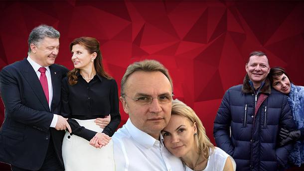Фото з дружиною та романтична вечеря: як українські політики відзначили День Валентина (фото)
