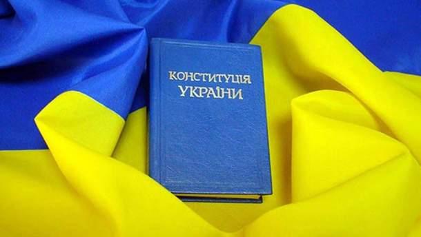 В Конституции закреплен курс Украины на ЕС и НАТО