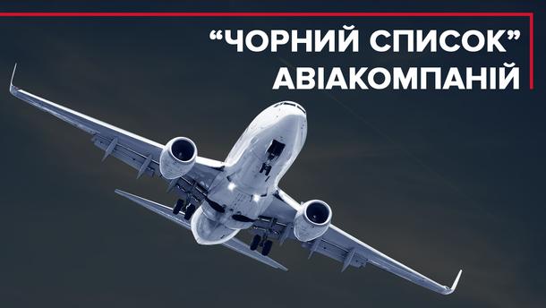 Почему самолет – самый безопасный транспорт