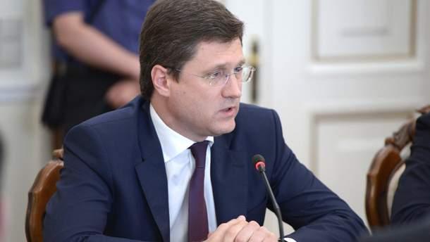 Россия назвала условие для транзита газа через Украину