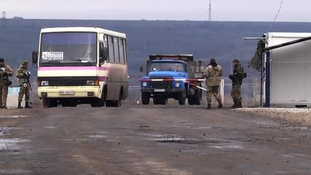 Контрольно-пропускний пункт Майорськ
