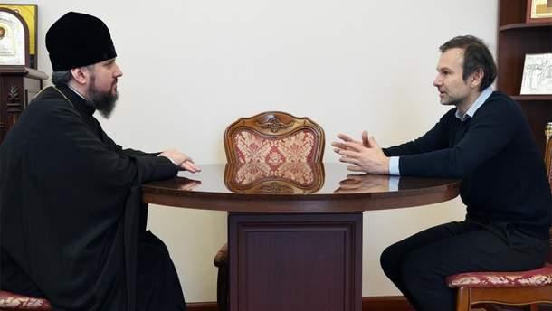 Святослав Вакарчук встретился с главой ПЦУ Епифанием
