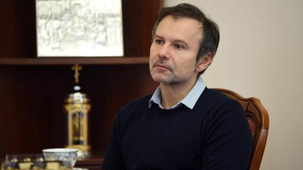 Вакарчук проголосує на виборах президента за кандидата, який виконає три умови