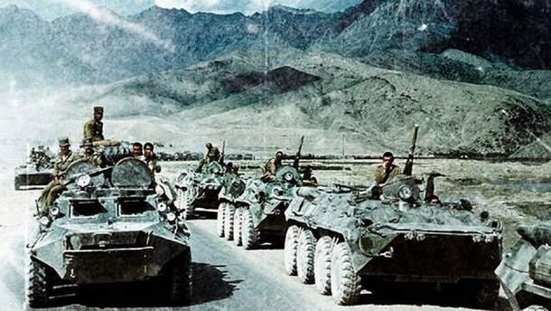 Виведення військ з Афганістану