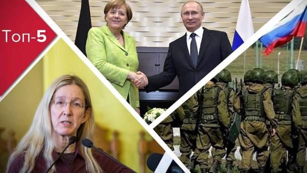 Вороги Супрун, рейтинги кандидатів і Європа в небезпеці: топ-5 блогів тижня