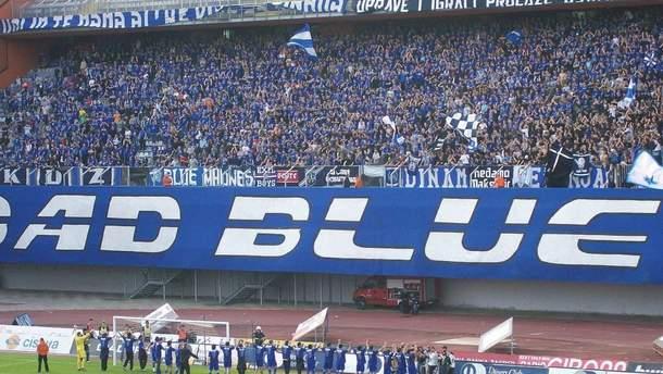 """Фанати """"Динамо"""" Загреб вивісили український прапор під час матчу Ліги Європи: фотофакт"""